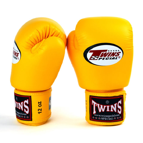 Twins Boxing Gloves [Yellow]